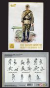 HaT 1.72 scale (20mm) 8080 WWI Russian Heavy Weapons Set (x 80 figs + weapons)